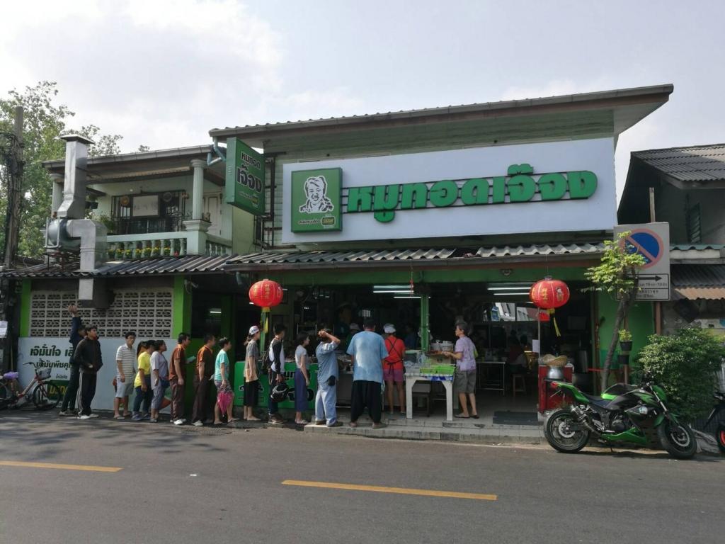 f:id:bangkoklife:20170307172228j:plain