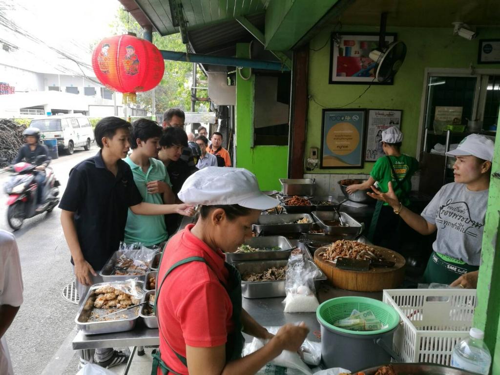 f:id:bangkoklife:20170307172929j:plain