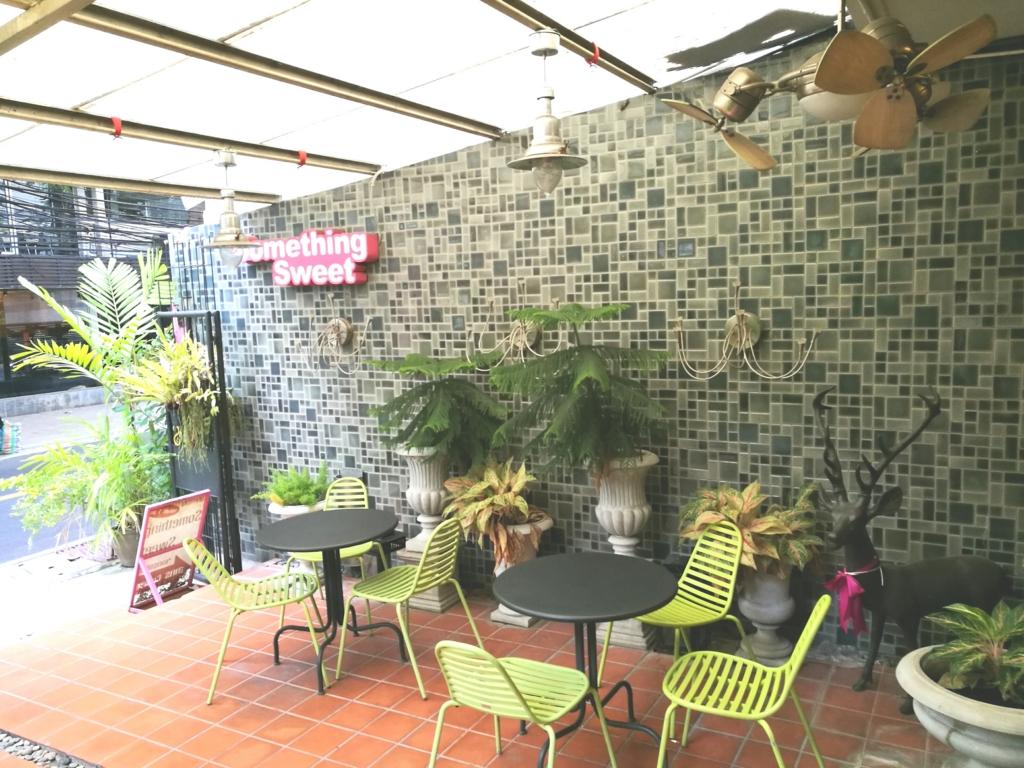 f:id:bangkoklife:20170315192620j:plain
