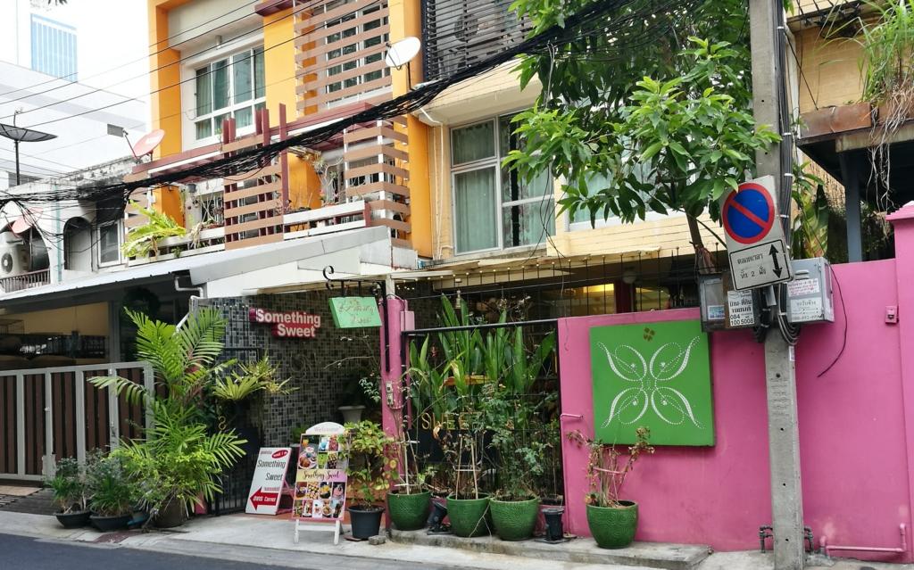 f:id:bangkoklife:20170315193525j:plain