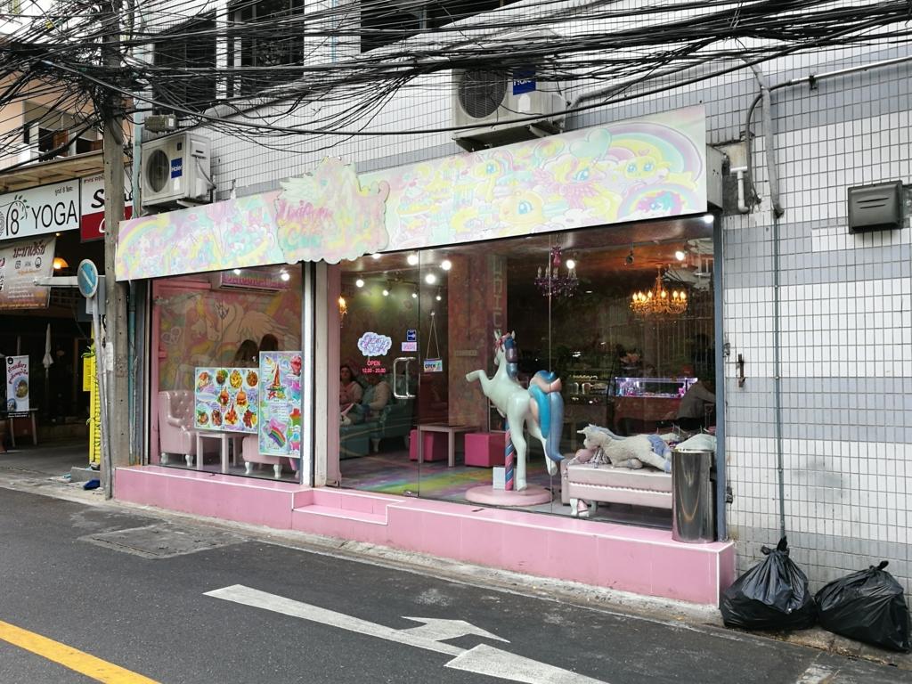 f:id:bangkoklife:20170315201916j:plain