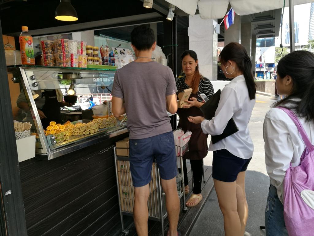 f:id:bangkoklife:20170318033906j:plain