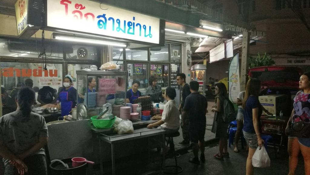 f:id:bangkoklife:20170320153414j:plain