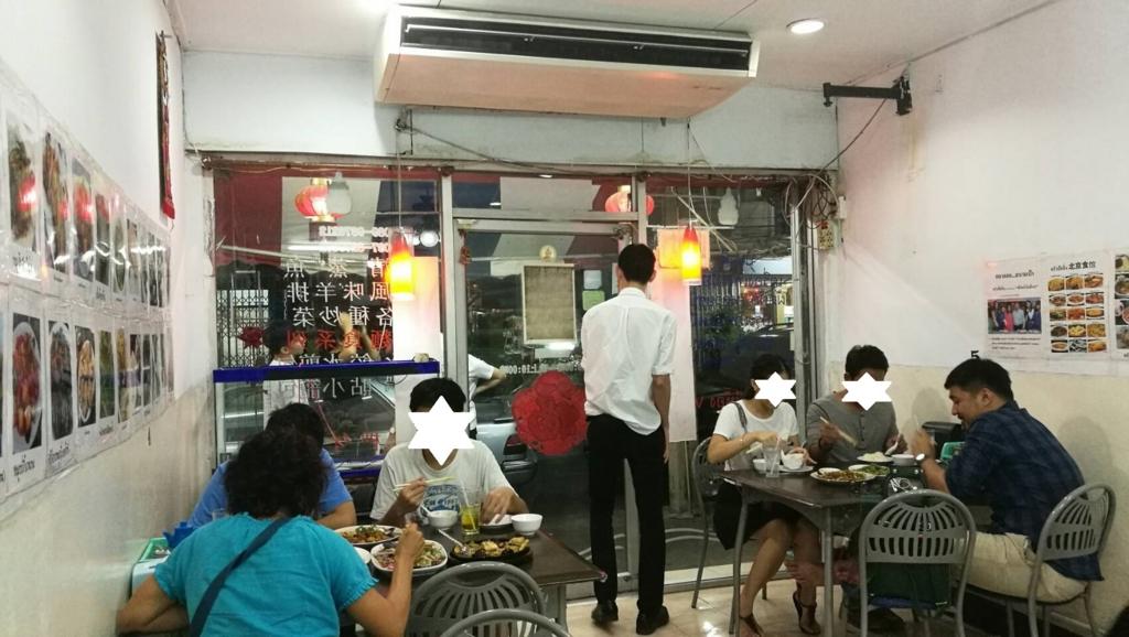 f:id:bangkoklife:20170322114335j:plain