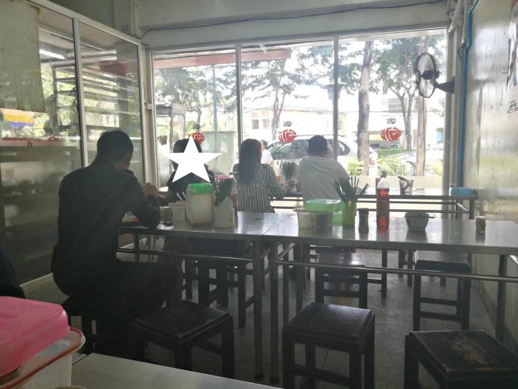 f:id:bangkoklife:20170323192216j:plain