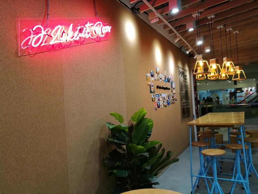 f:id:bangkoklife:20170324210124j:plain