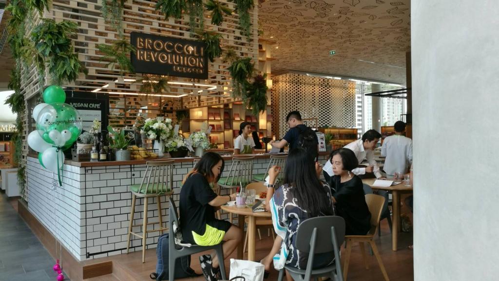 f:id:bangkoklife:20170326115508j:plain
