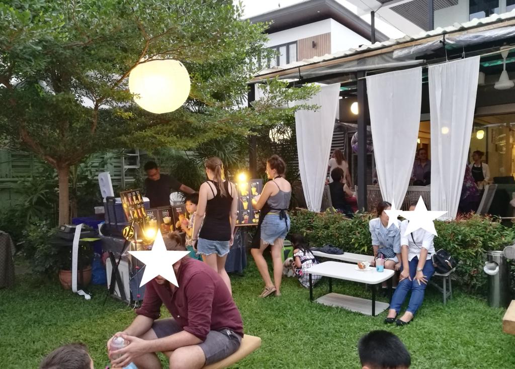 f:id:bangkoklife:20170327182505j:plain