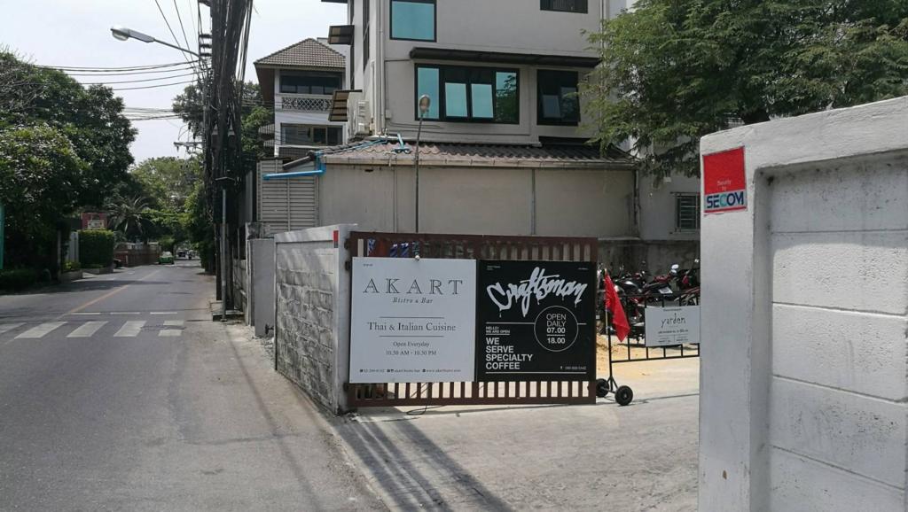 f:id:bangkoklife:20170329175249j:plain