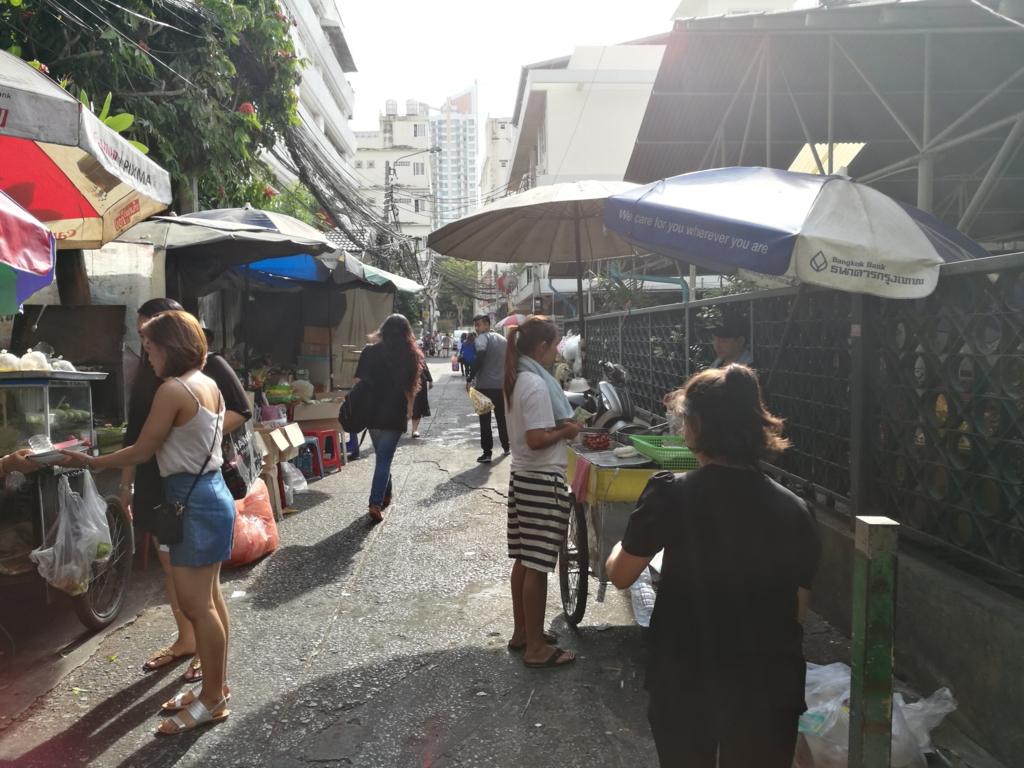 f:id:bangkoklife:20170404005854j:plain