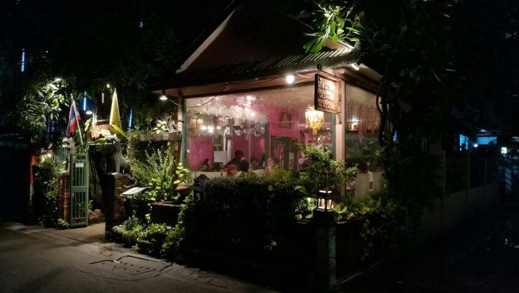 f:id:bangkoklife:20170404115013j:plain