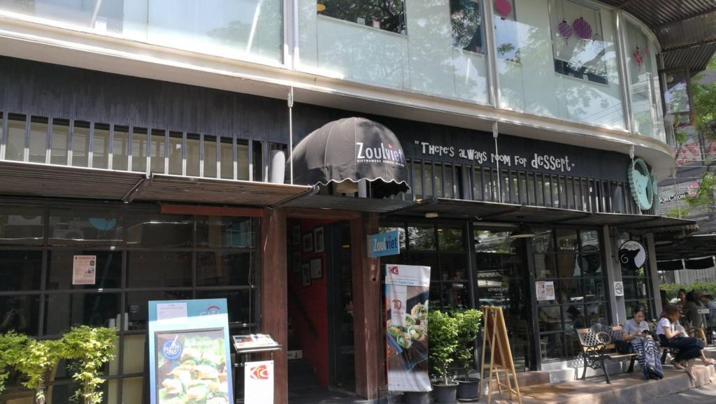 f:id:bangkoklife:20170410001259j:plain