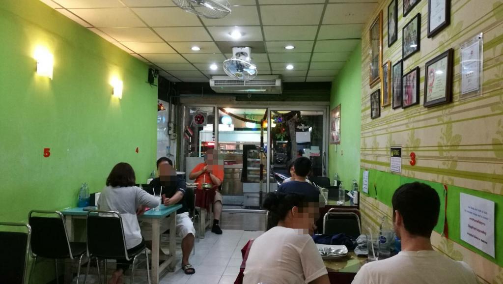 f:id:bangkoklife:20170411100202j:plain