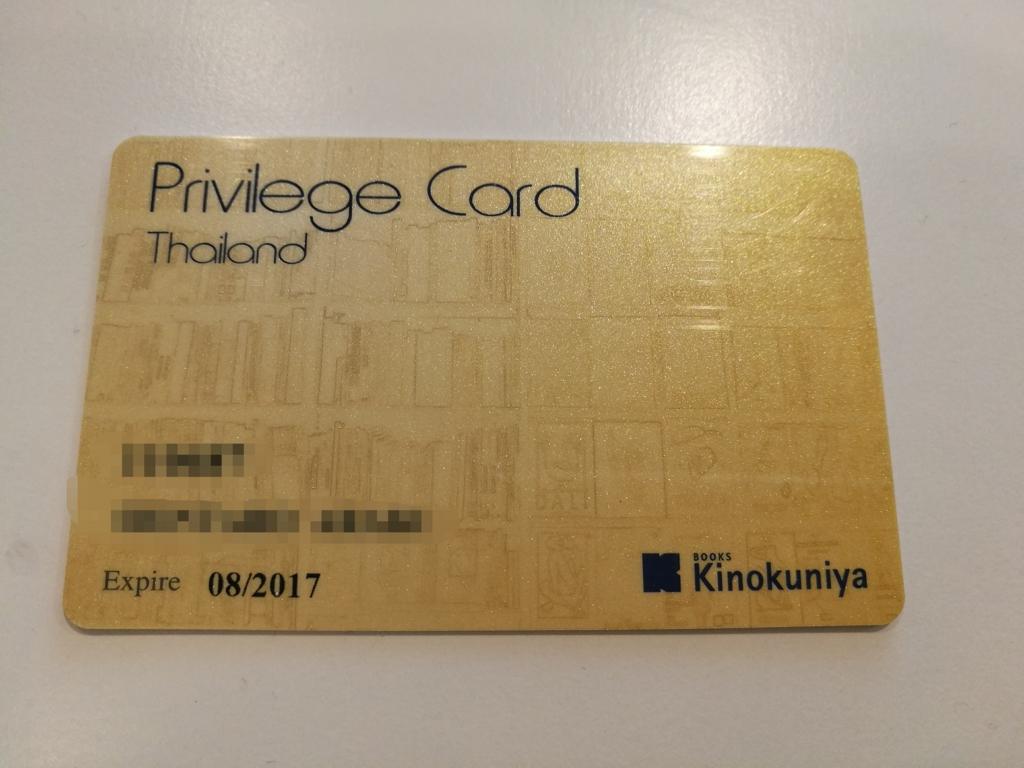 f:id:bangkoklife:20170413183940j:plain