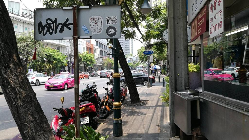 f:id:bangkoklife:20170424190004j:plain