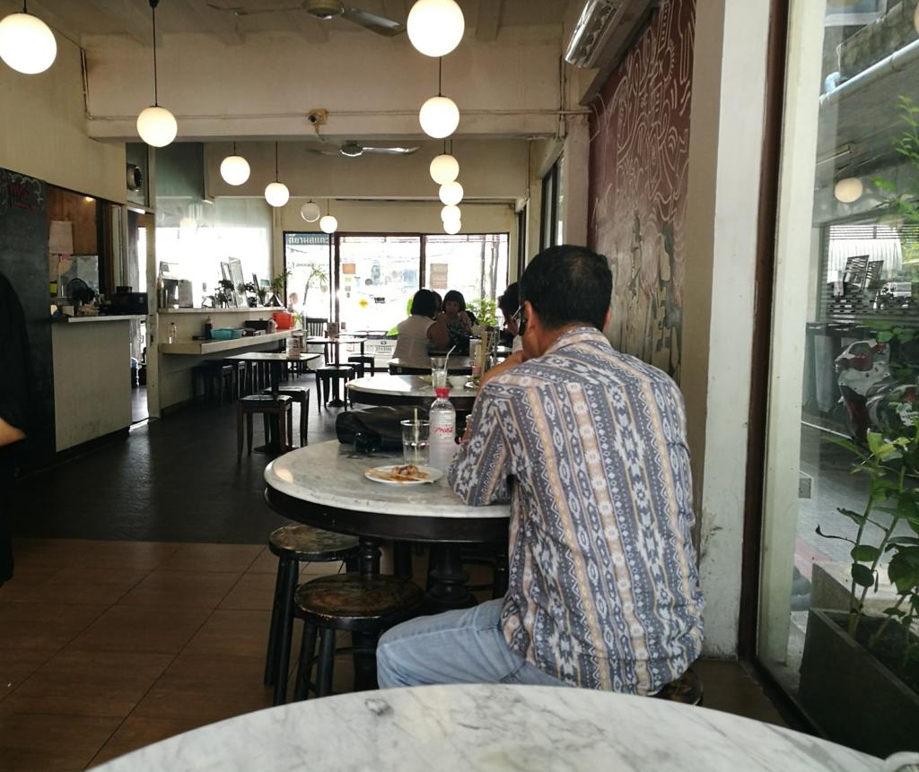 f:id:bangkoklife:20170429004228j:plain