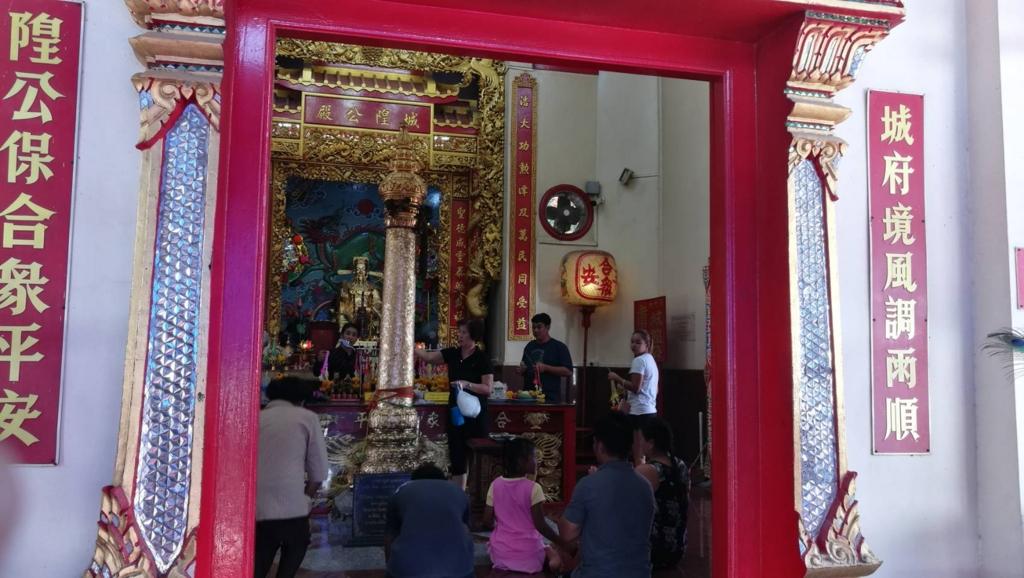 f:id:bangkoklife:20170502122645j:plain