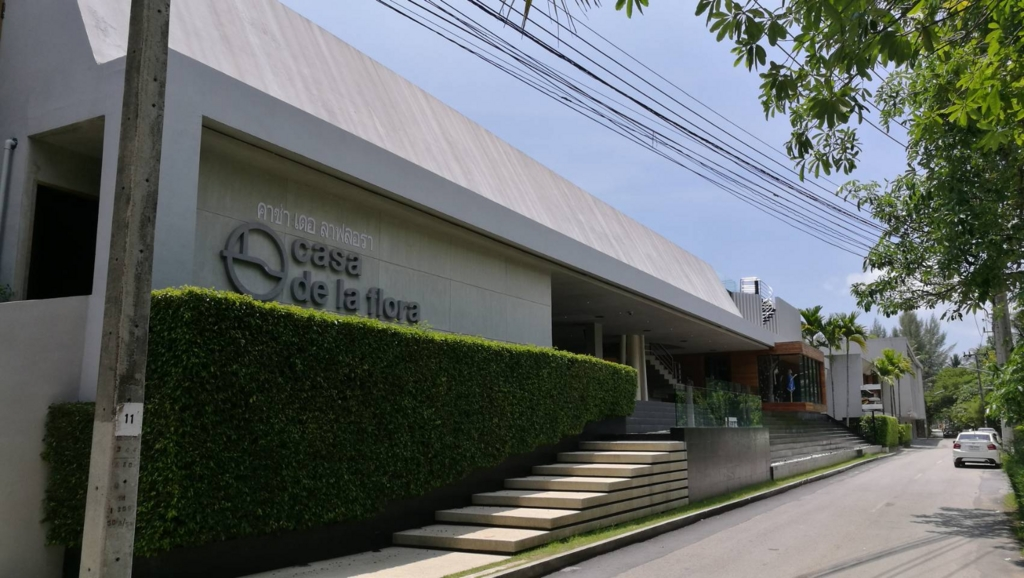 f:id:bangkoklife:20170503001937j:plain