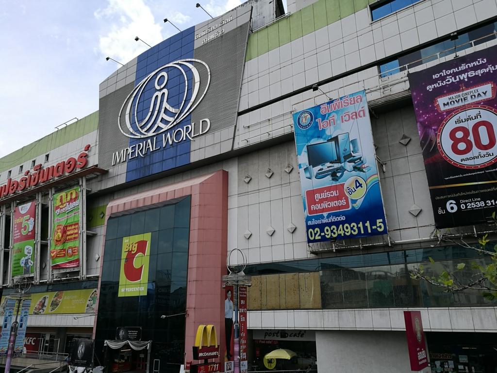 f:id:bangkoklife:20170504110818j:plain