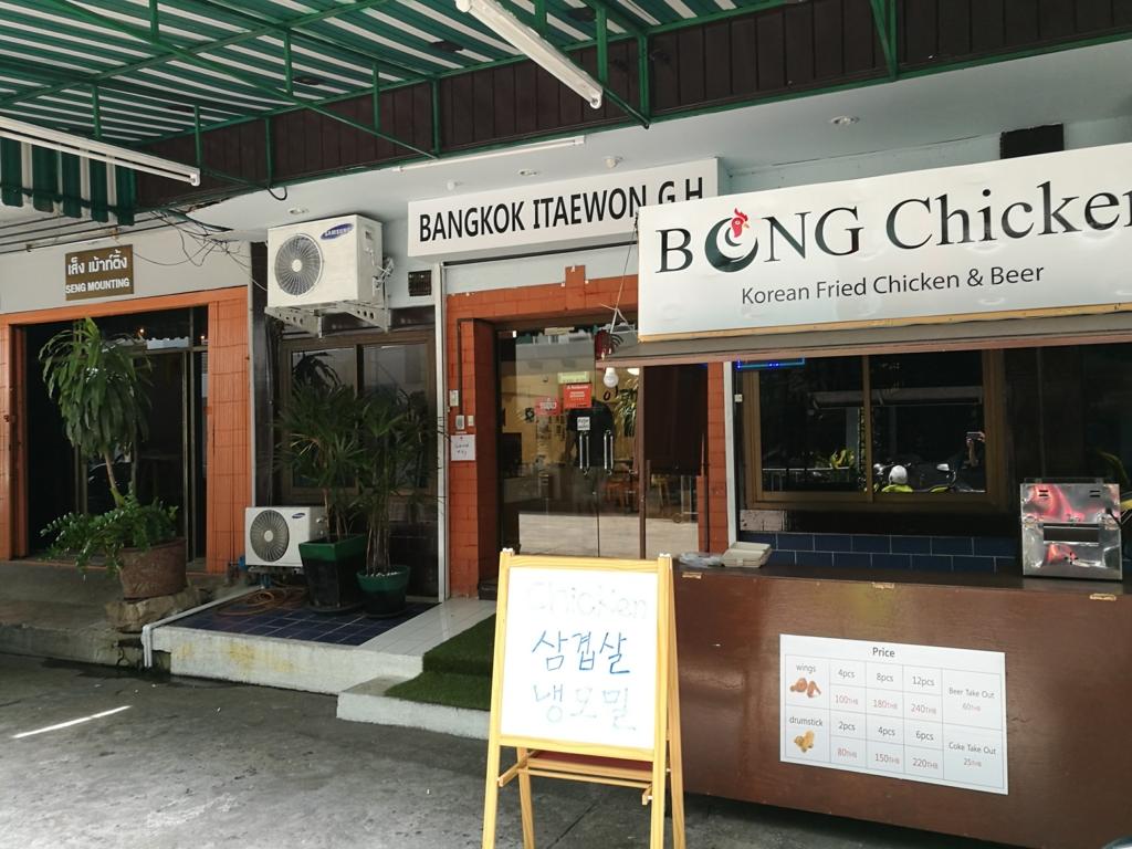 f:id:bangkoklife:20170504184805j:plain
