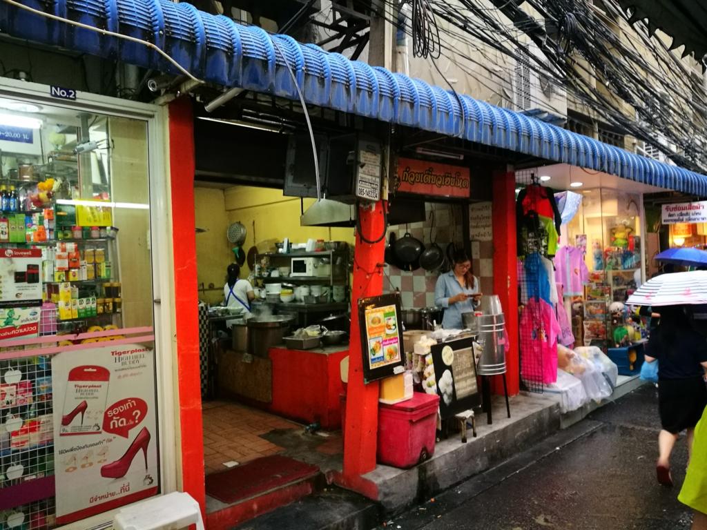 f:id:bangkoklife:20170512160546j:plain