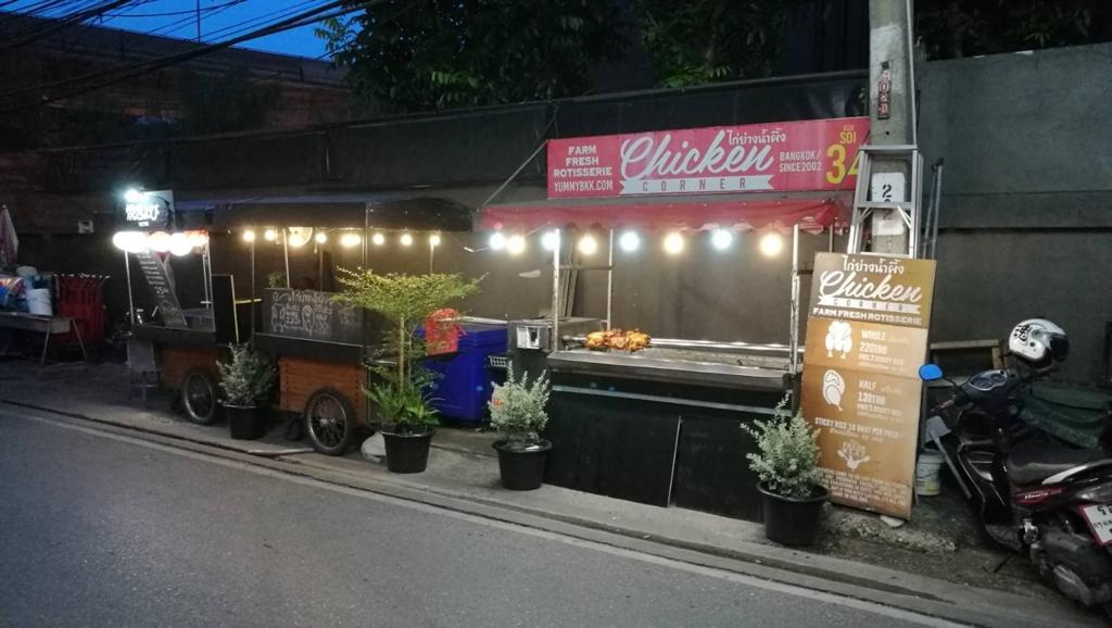 f:id:bangkoklife:20170515110223j:plain