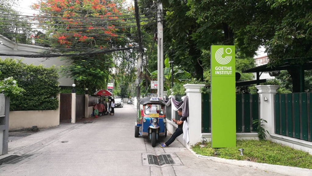 f:id:bangkoklife:20170520094706j:plain