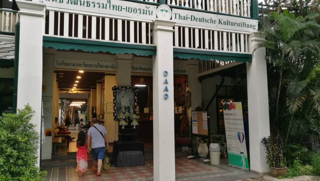 f:id:bangkoklife:20170520102505j:plain
