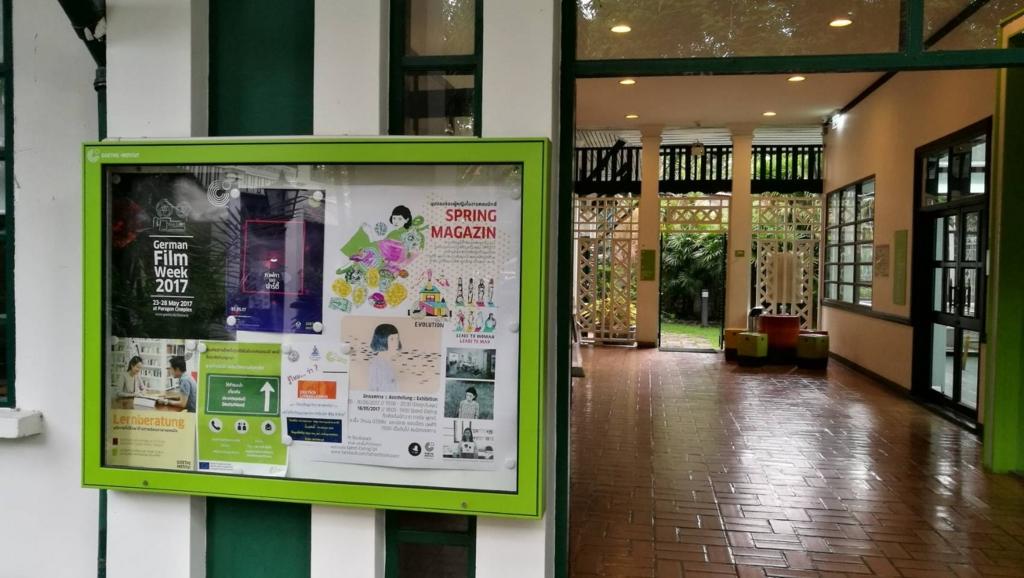 f:id:bangkoklife:20170520102613j:plain