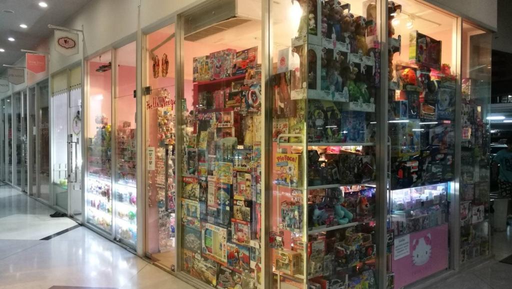 f:id:bangkoklife:20170522020505j:plain