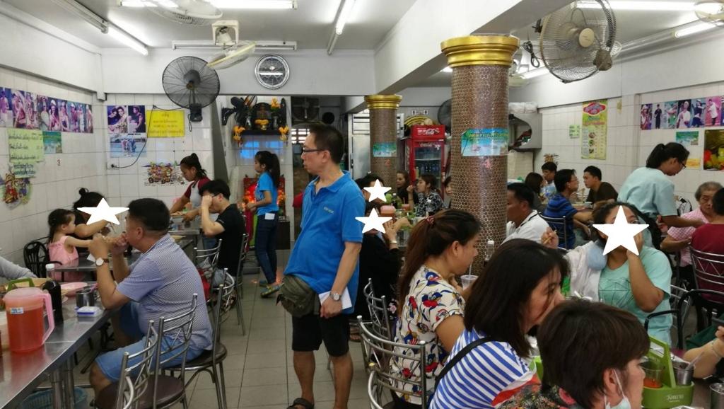 f:id:bangkoklife:20170522101629j:plain