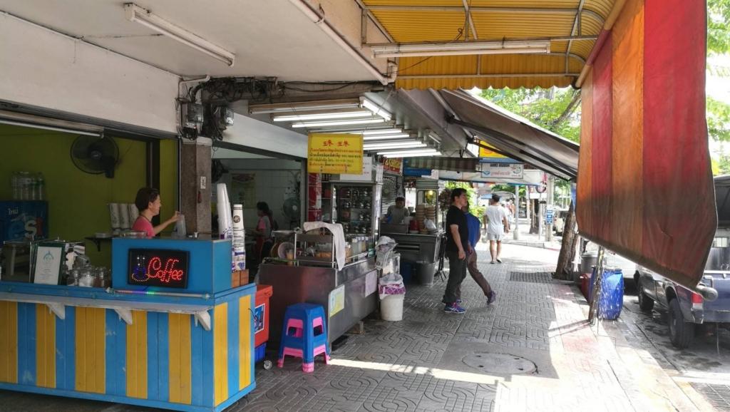 f:id:bangkoklife:20170522101652j:plain