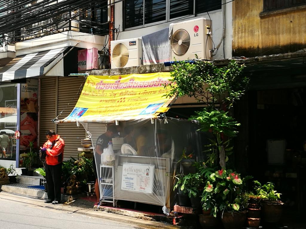 f:id:bangkoklife:20170526075631j:plain