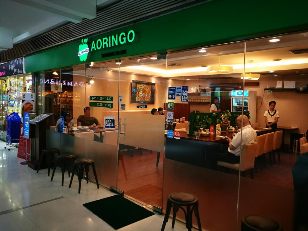 f:id:bangkoklife:20170526162404j:plain