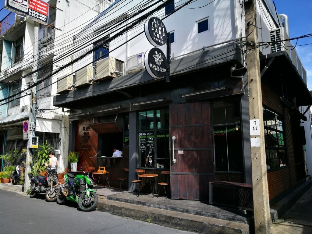 f:id:bangkoklife:20170530075932j:plain