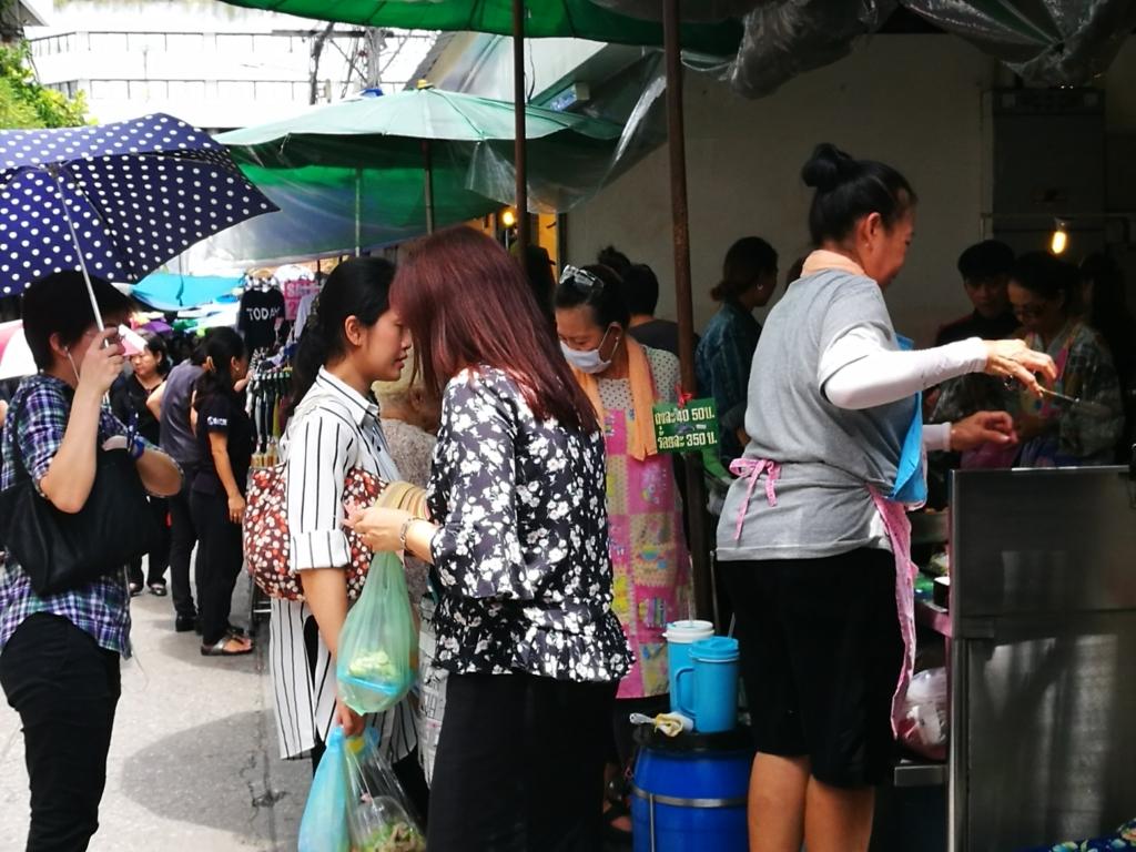 f:id:bangkoklife:20170602094850j:plain