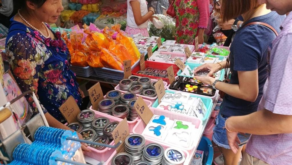 f:id:bangkoklife:20170604203001j:plain