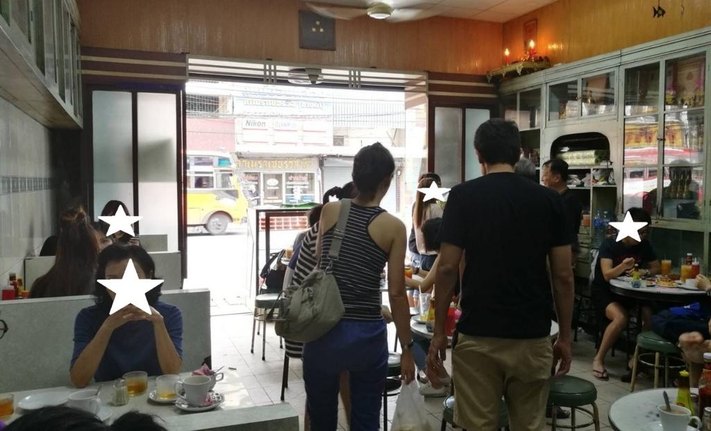 f:id:bangkoklife:20170607113405j:plain