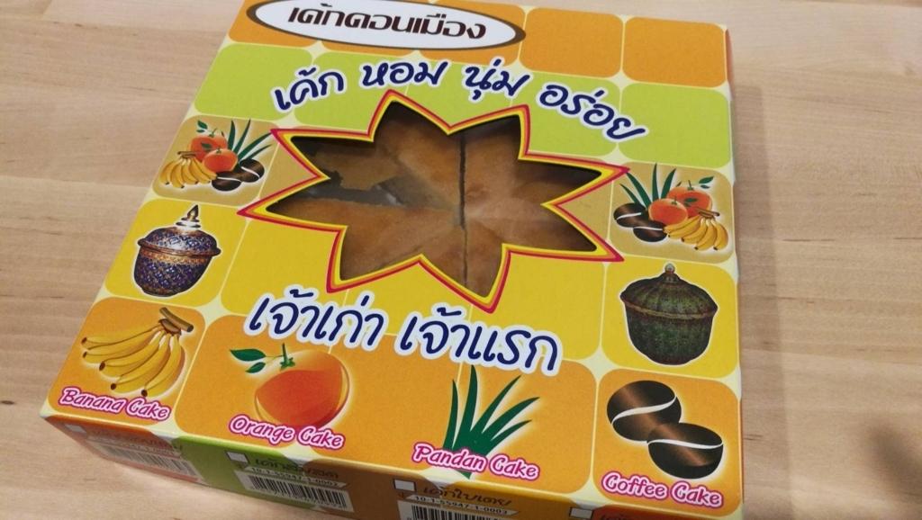 f:id:bangkoklife:20170607114325j:plain