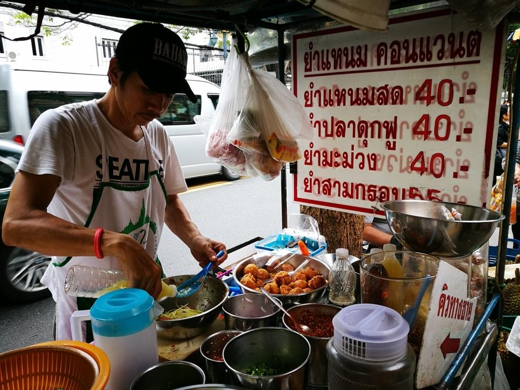 f:id:bangkoklife:20170608162806j:plain