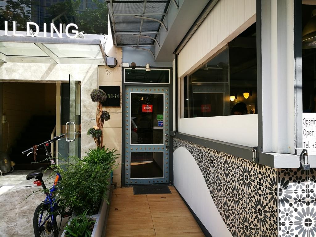 f:id:bangkoklife:20170610203003j:plain