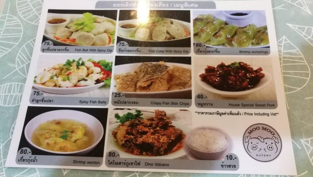 f:id:bangkoklife:20170610205539j:plain