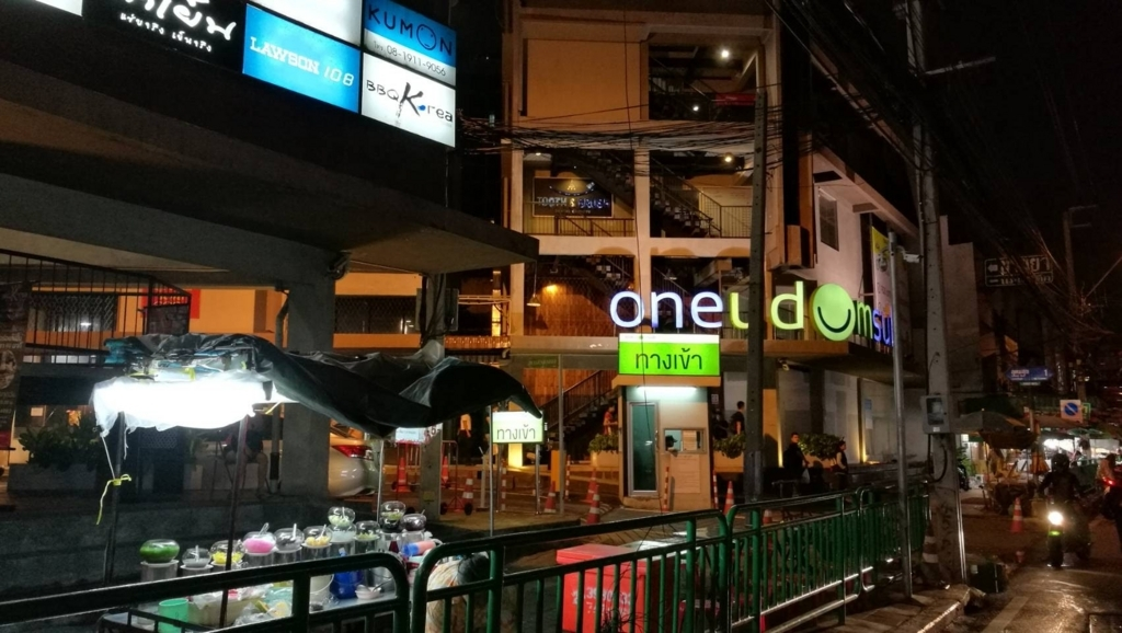 f:id:bangkoklife:20170611111510j:plain