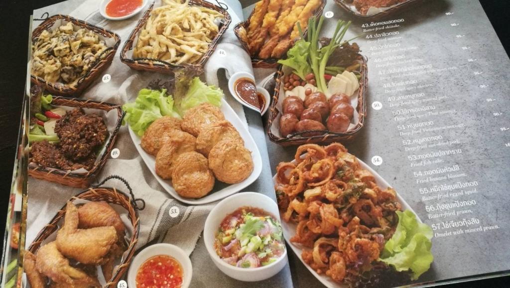 f:id:bangkoklife:20170612115758j:plain