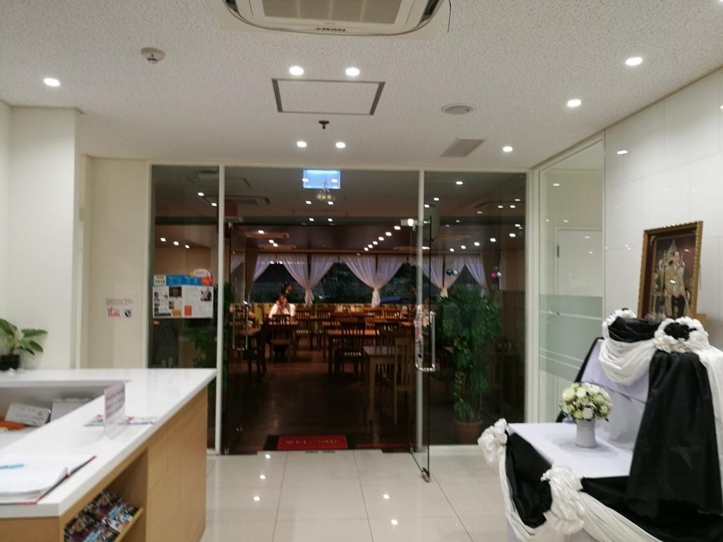 f:id:bangkoklife:20170614211233j:plain
