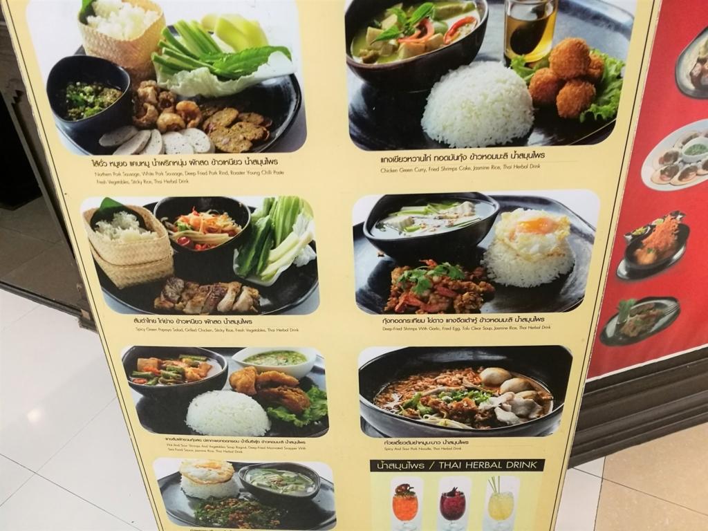 f:id:bangkoklife:20170624080019j:plain