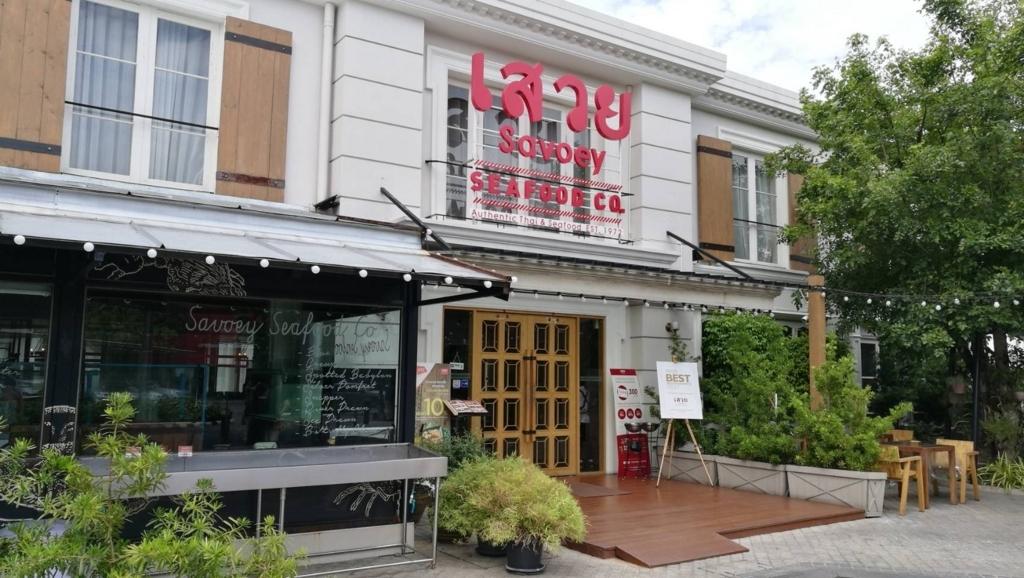 f:id:bangkoklife:20170627133706j:plain