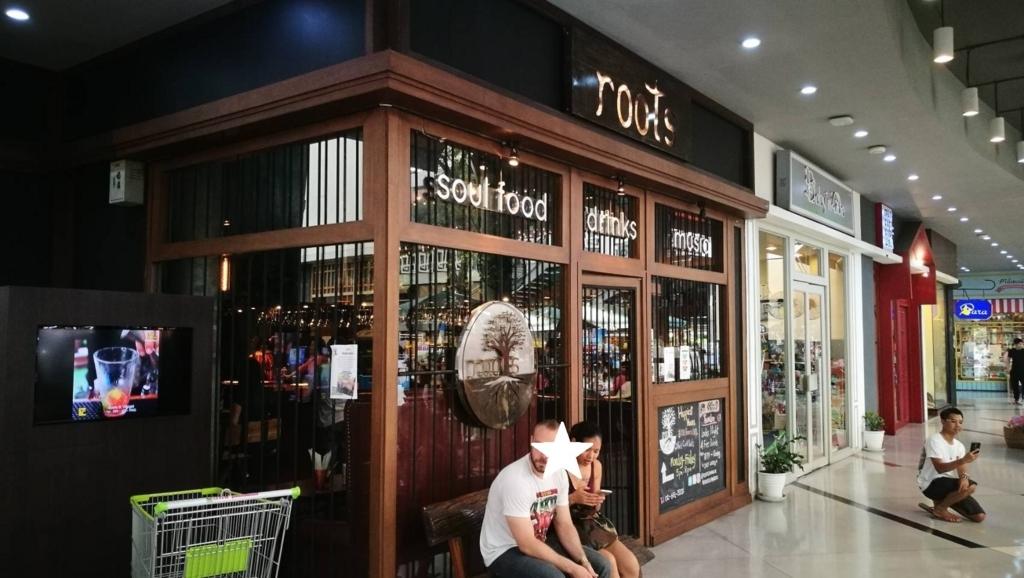 f:id:bangkoklife:20170628094058j:plain