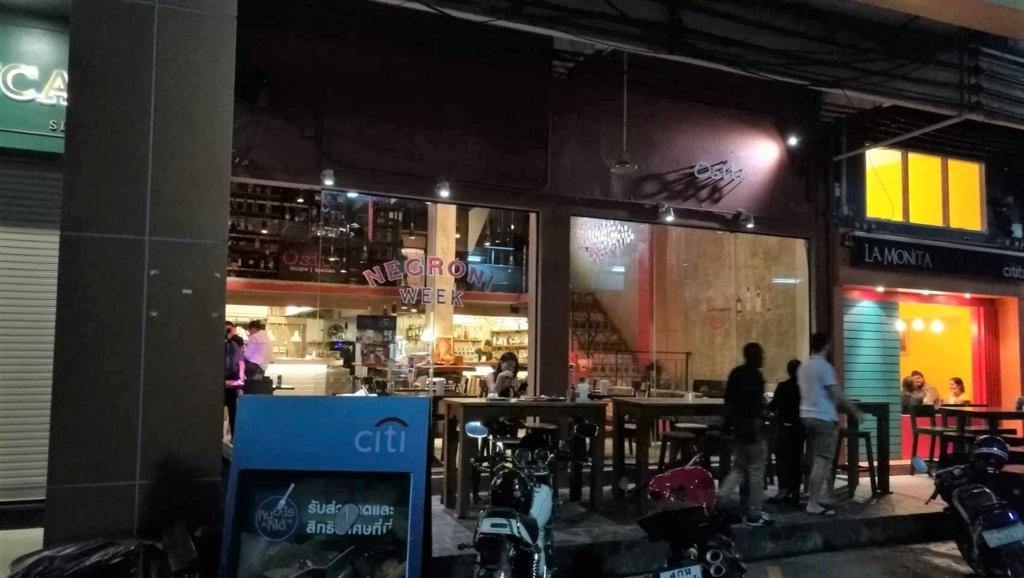 f:id:bangkoklife:20170630160336j:plain