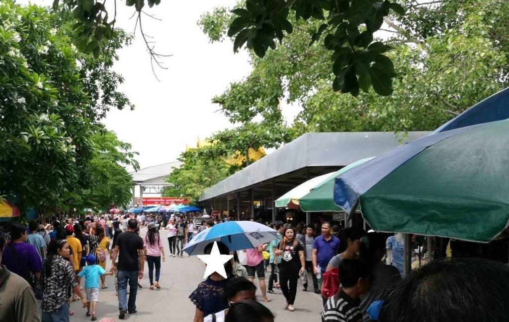 f:id:bangkoklife:20170705115250j:plain